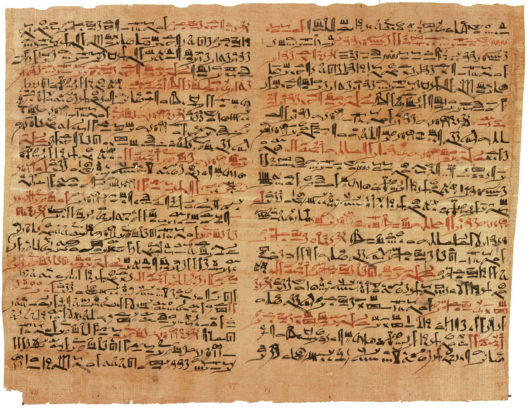 The Edwin Smith papyrus (1600BC) is the oldest surviving record of surgical treatments for brain injury.